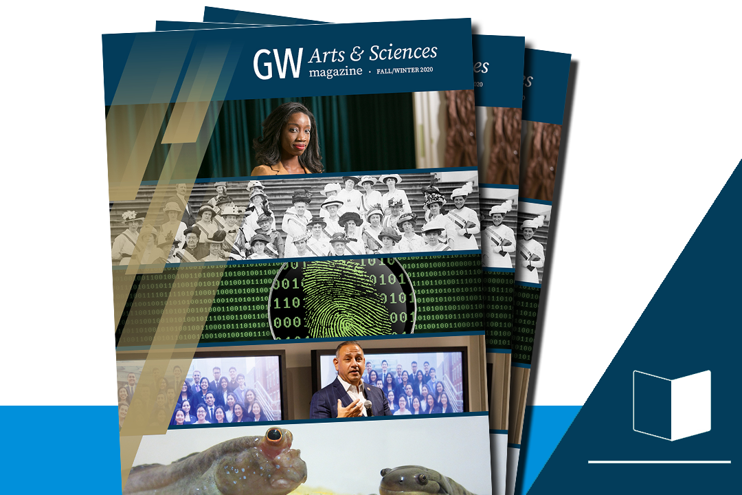 2020 GW Arts & Sciences Magazine cover