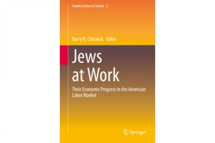 cover art for Jews at Work