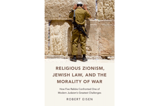 Religious Zionism, Jewish Law, and the Morality of War by Robert Eisen cover